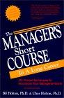 Curso corto para gerentes, 33 tácticas para mejorar su carrera, por Bil Holton, Cher Holton